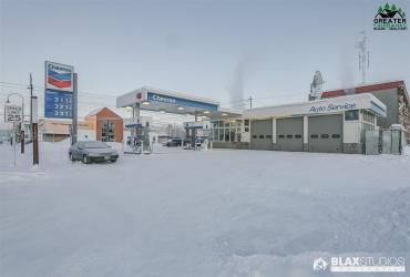 809 CUSHMAN STREET, Fairbanks, Alaska 99701, ,Commercial/industrial,For Sale,CUSHMAN STREET,145619